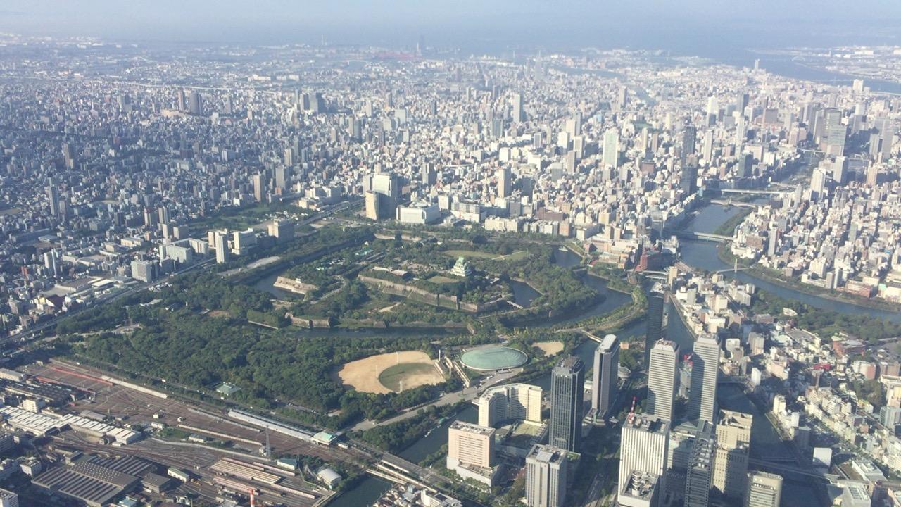 空から見る大阪城